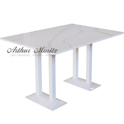 Обеденный стол Sion