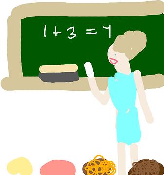 מורה.png