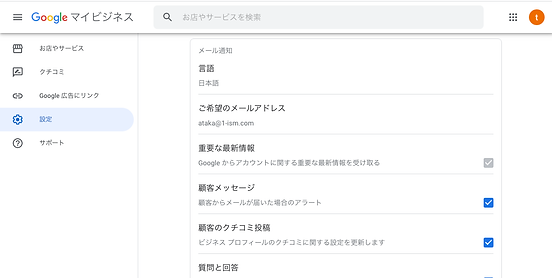 スクリーンショット 2021-09-03 9.24.22.png