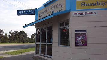 Heyfield corner store 3.jpg