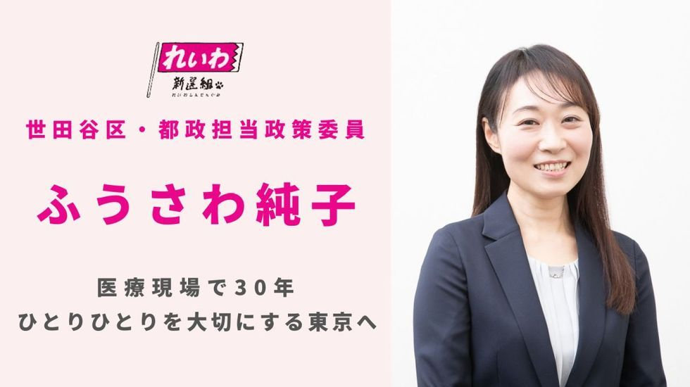 fusawa_header01_c_1200.jpg