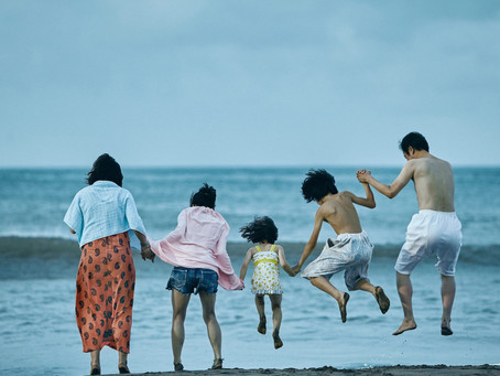 SHOPLIFTERS: FILM REVIEW
