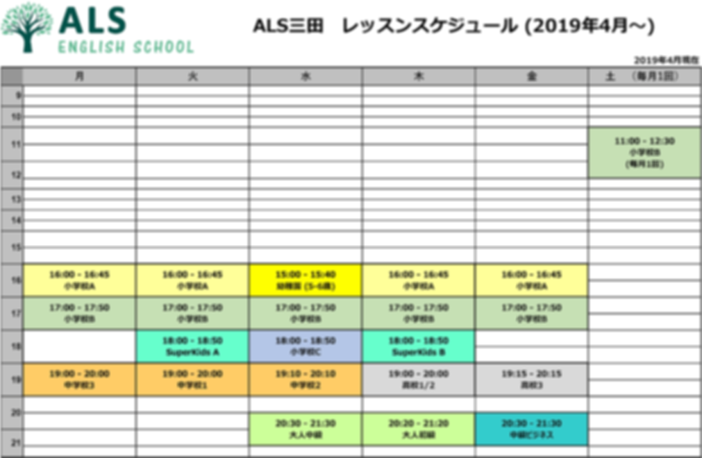 Weekly Schedule (2019_20).png