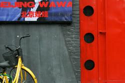 Launcelott-'Beijing-Wawa'-June'08