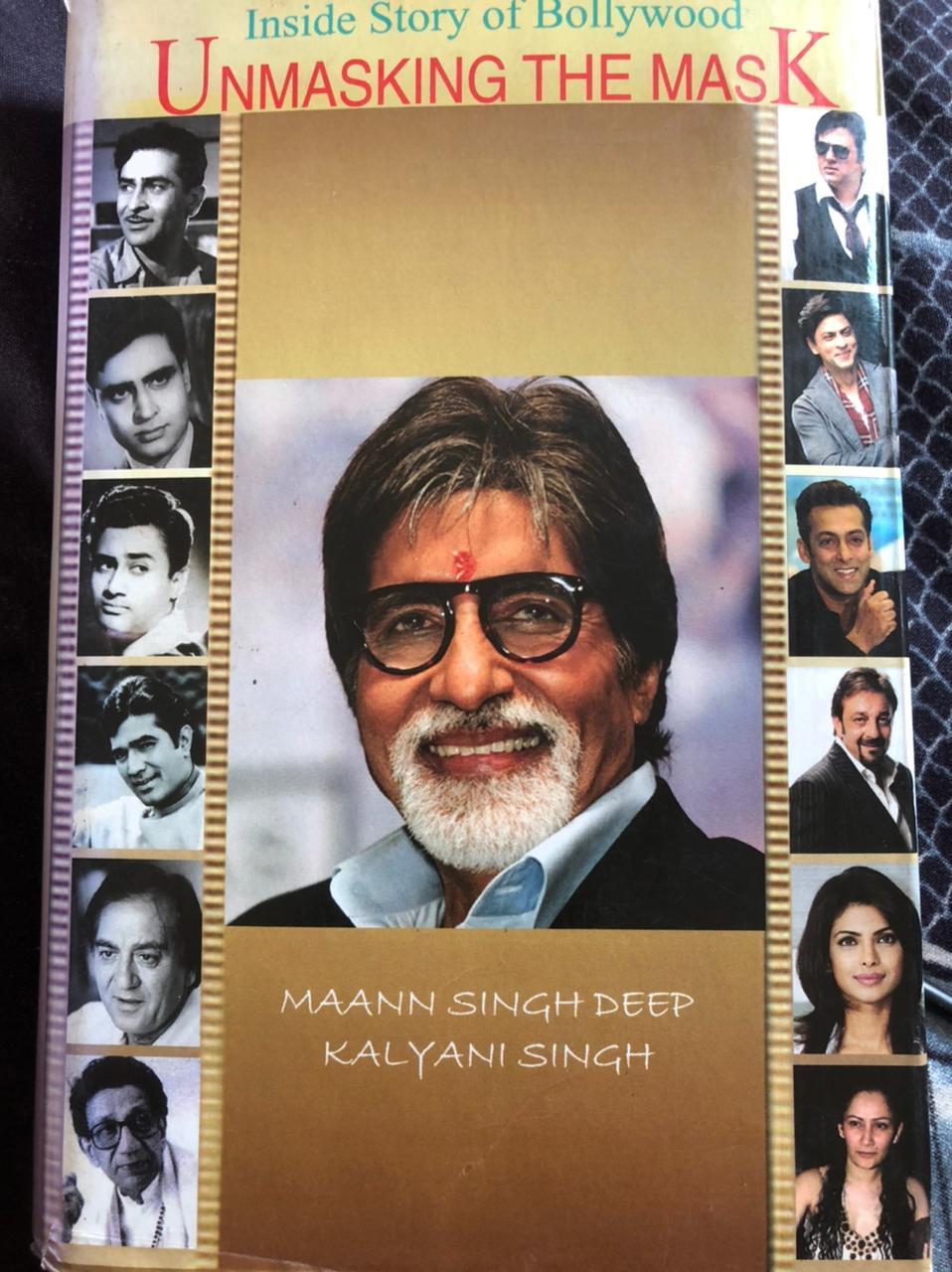 Inside Story Of Bollywood - Unmasking The Mask