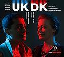 UK DK