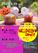 キャンドル  1DayLesson〜ハロウィンキャンドルを作ろう〜