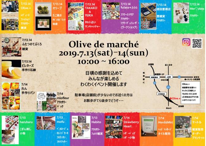 Olive de marché