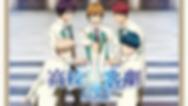 anime_stamyu1.png