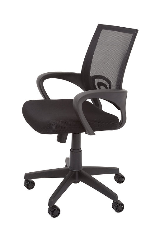Vince Operator Chair