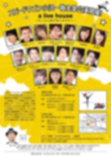 S__20889612.jpg