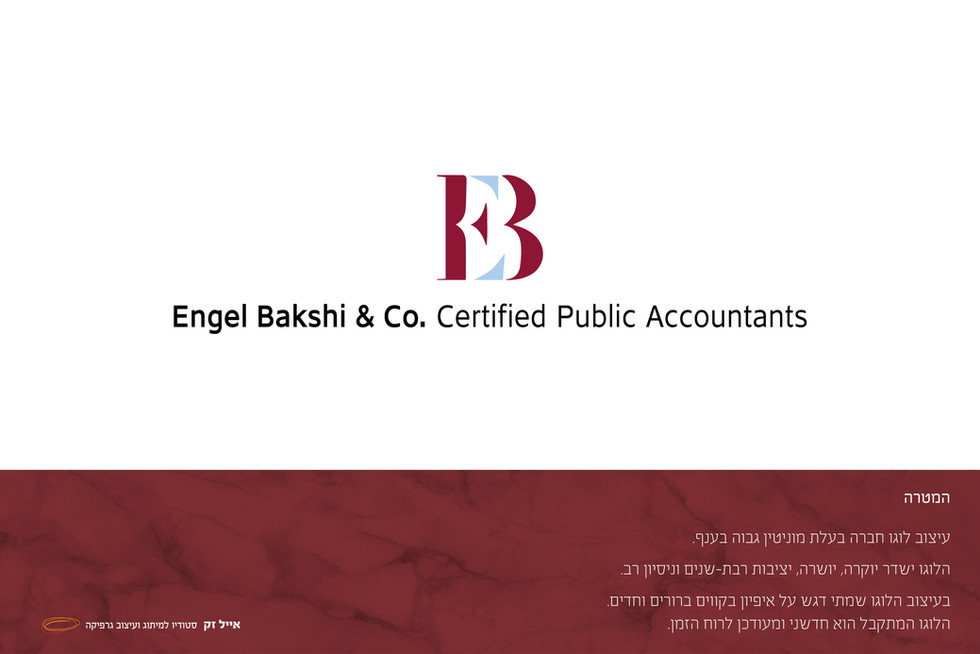 EB-Branding.jpg