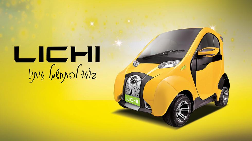 lichi-branding4.jpg