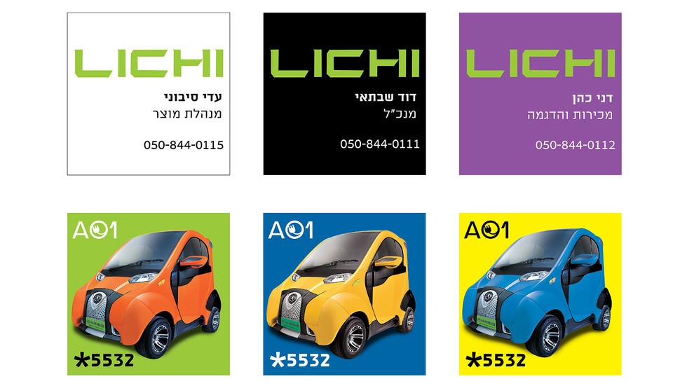 lichi-branding9.jpg