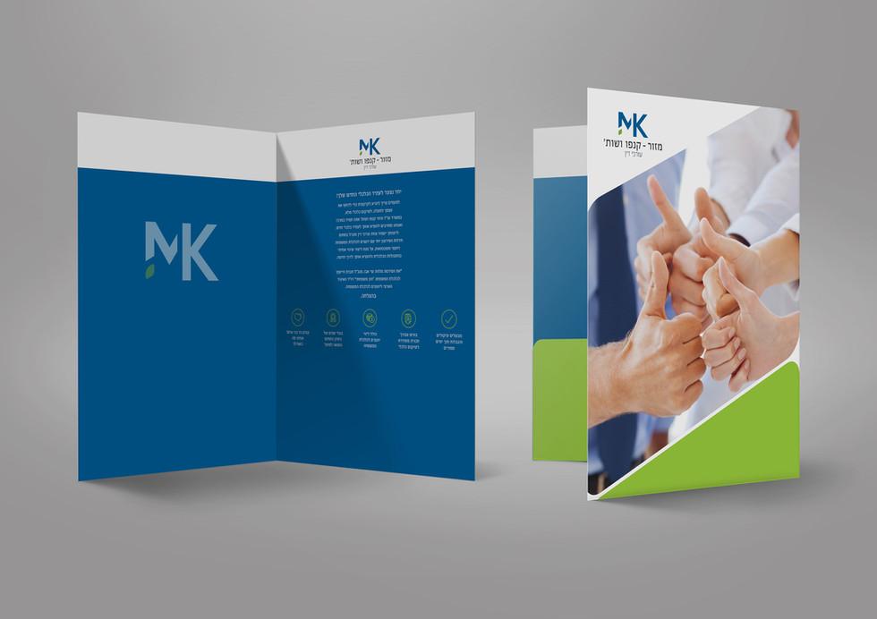 MK_folder hadmaya_1.jpg