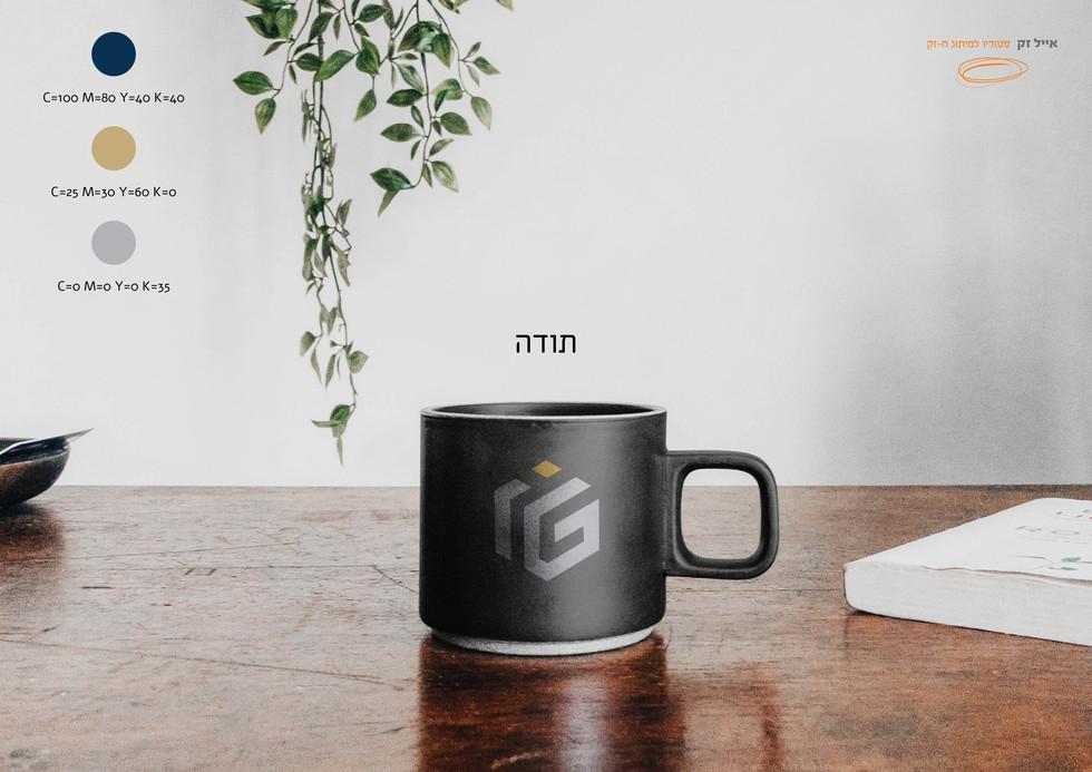 idan-ganon_branding-final_8.jpg