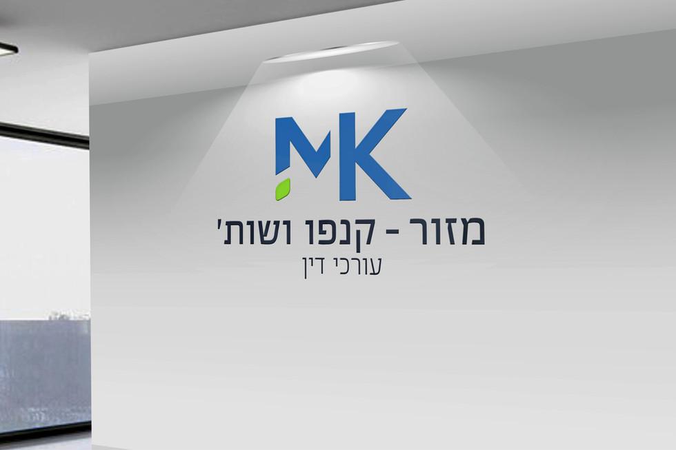 MK_Logo_and_brand_front.jpg