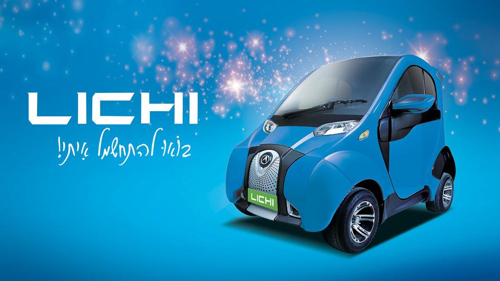 lichi-branding5.jpg