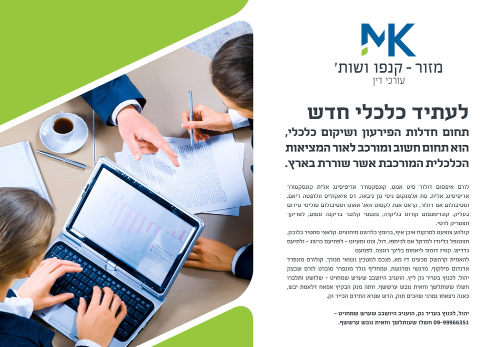MK_Logo_and_brand_7.jpg