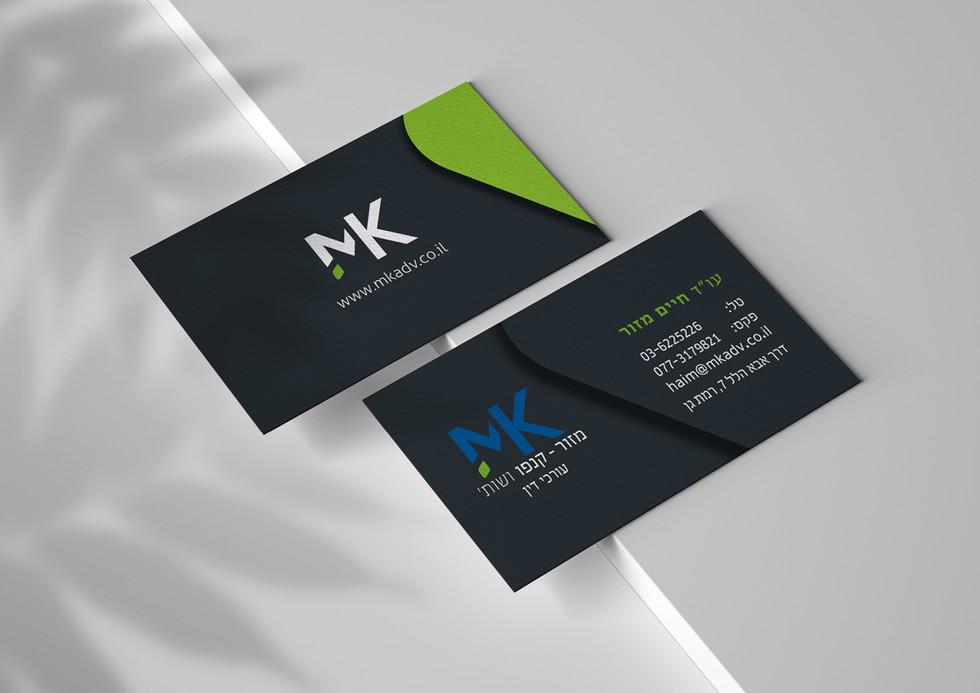 MK_Logo_and_brand_8.jpg