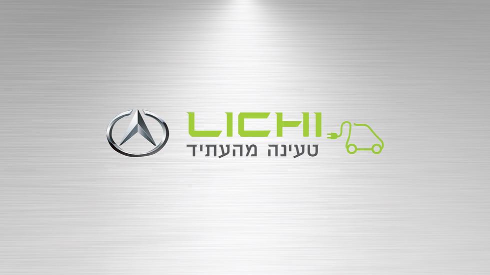 lichi-branding.jpg