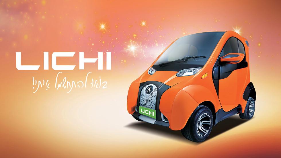 lichi-branding3.jpg