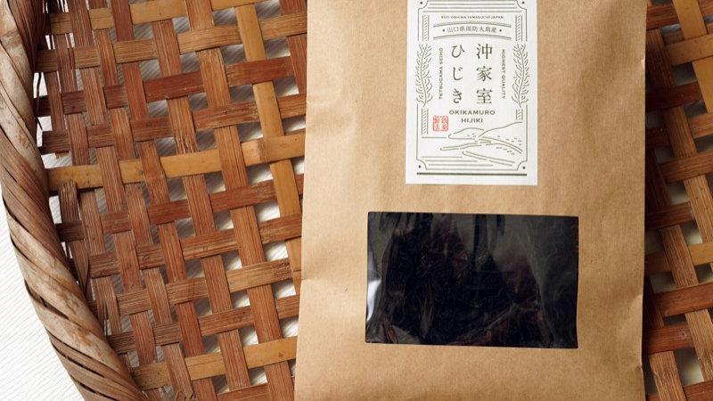 沖家室ひじき(15g/3人家族1食分×6食分)
