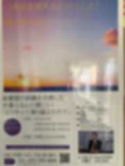 IMG_7432.JPG