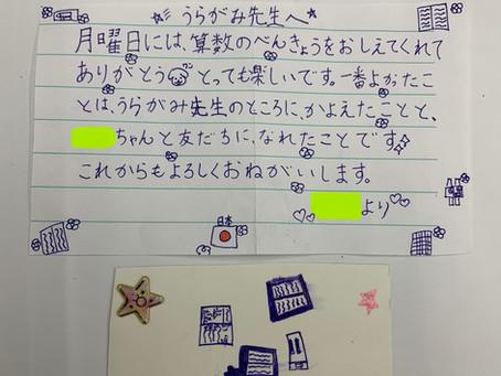 うれしいお手紙(#^.^#)