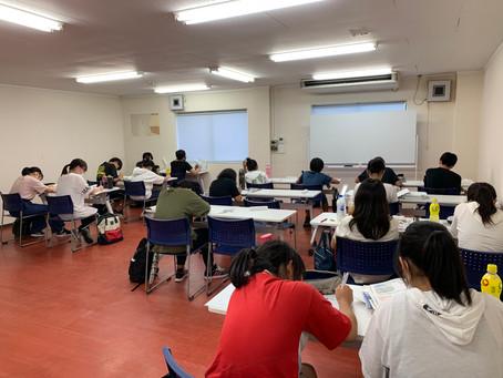 ☆第2教室開校☆