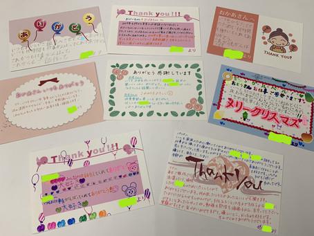 「ありがとう」の手紙