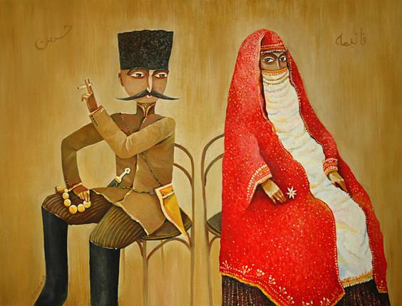 Fatima and Hasan