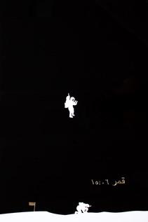 The Moon 10:02
