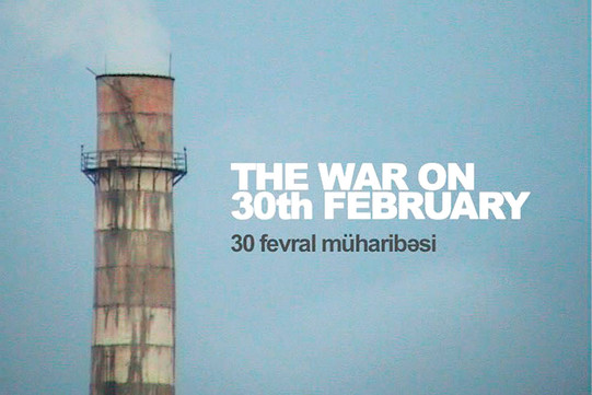 The War on 30th February