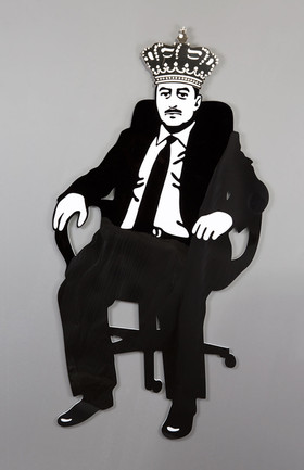 Office king