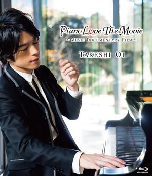 Piano Love the Movie