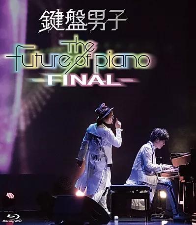 The future of piano final
