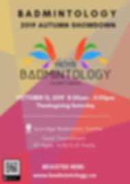 Badmintology Autumn Showdown 2019.png