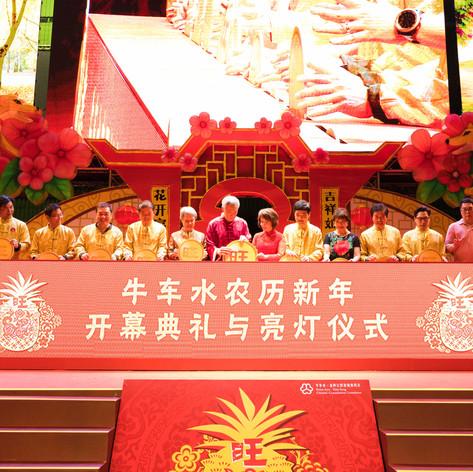 ChinatownLightUpFestival2018-0248-1760.J