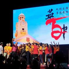 HWA CHONG INSTITUTION 100TH ANNIVERSARY GALA DINNER
