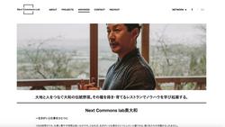 Next Commons Labo