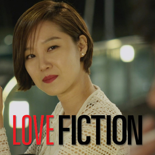 Love Fiction.mov