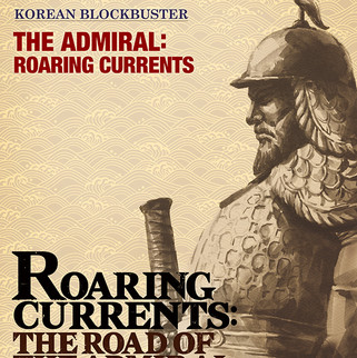 Roaring Currents The Road of The Admiral