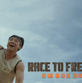 Race To Freedom Um Bok Dong.mp4
