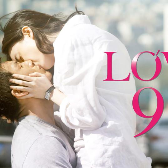 Love 911.mov