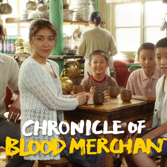 Chronicle of a Blood Merchant.mov