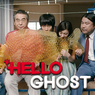 Hello Ghost