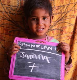 4.SAMM19_Jamna (7)_7109s.jpg