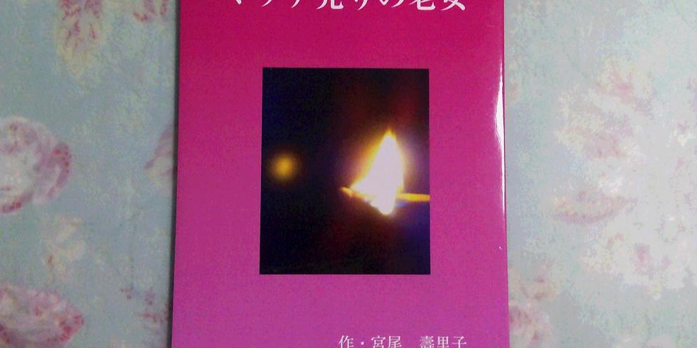 ラフィネクリスマスコンサートIN OSAKA