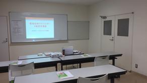 8月26日 整理収納アドバイザー2級認定講座